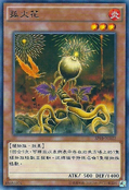 LonefireBlossom-SP03-TC-R