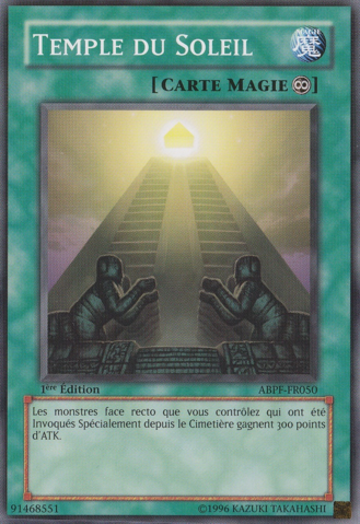 File:TempleoftheSun-ABPF-FR-C-1E.png