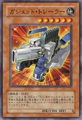 GadgetHauler-JP-Anime-5D