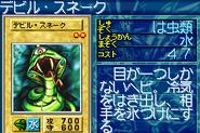SerpentMarauder-GB8-JP-VG