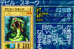 File:SerpentMarauder-GB8-JP-VG.png