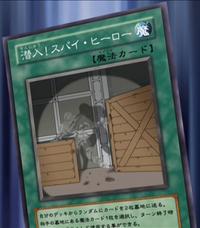 SpyHero-JP-Anime-GX