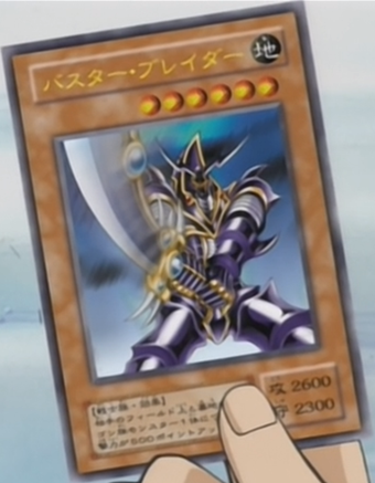 File:BusterBlader-JP-Anime-DM.png