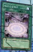 MagnetCircleLV2-JP-Anime-GX