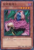 MaskedSorcerer-BE01-JP-C