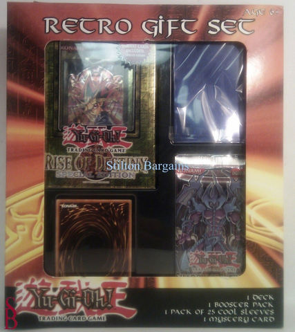 File:RetroGiftSet ROD-SE SOI.png