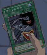 SurpriseAttackfromBeyond-JP-Anime-DM