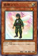 JoethePixie-JP-Anime-ZX