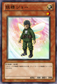 JoethePixie-JP-Anime-ZX.png