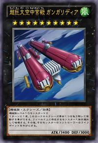 SkypalaceGangaridai-JP-Anime-ZX