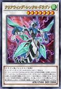 ClearWingSynchroDragon-JP-Anime-AV