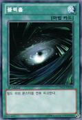 DarkHole-DS13-KR-C-1E