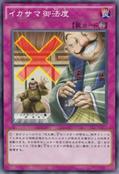FraudFreeze-JP-Anime-AV