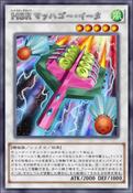 HiSpeedroidHagoita-JP-Anime-AV