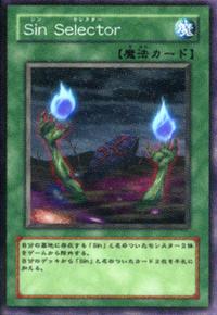 MaleficSelector-JP-Anime-MOV2