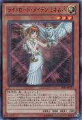 MinervaLightswornMaiden-DS14-JP-UR