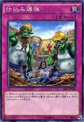 SecretBlast-SR04-JP-C