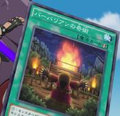 BattleguardMagic-JP-Anime-AV
