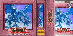 File:CyberGirlRhapsody-Booster-GX04.png