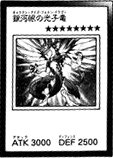 GalaxyEyesPhotonDragon-JP-Manga-ZX