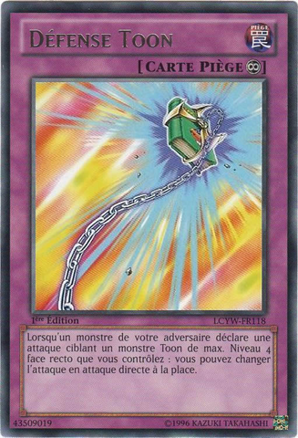 File:ToonDefense-LCYW-FR-R-1E.png