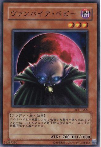 File:VampireBaby-BE1-JP-C.jpg