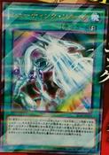 CosmicFlare-20AP-JP-OP