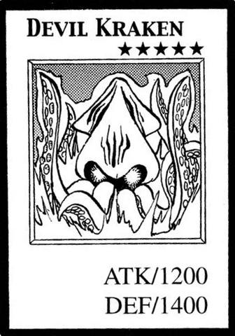 File:DevilKraken-EN-Manga-DM.png