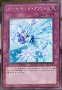 DiamondDust-JP-Anime-ZX