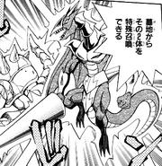 LancerLindwurm-JP-Manga-GX-NC