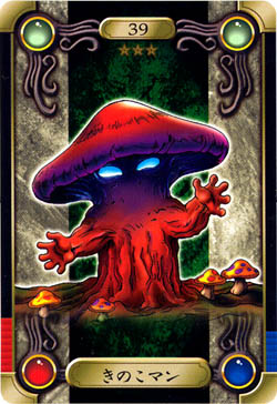File:MushroomMan-BAN2-JP-C.jpg