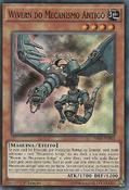AncientGearWyvern-SR03-PT-SR-1E