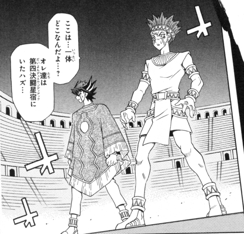 File:Ancient Yusei and Crow.png