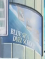 File:Blue Sea Duel School Ad.png