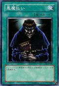 ExileoftheWicked-DL4-JP-C