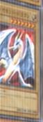 Hyozanryu-JP-Anime-GX-2
