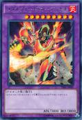 MetalfoesCrimsonite-TDIL-JP-R