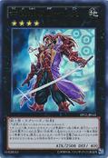 ShadowoftheSixSamuraiShien-EP12-JP-UR
