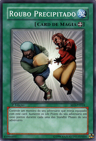 File:SnatchSteal-SD3-PT-C-1E.png