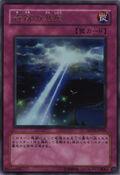 MiraclesWake-DDY2-JP-UR