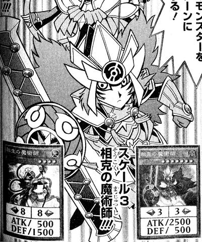 File:XiangkeMagician-JP-Manga-DY-NC.png