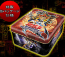 Booster Pack Collectors Tin 2003