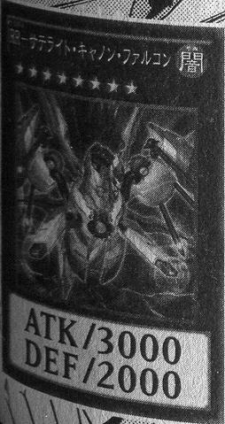 File:RaidraptorSatelliteCannonFalcon-JP-Manga-DY.png