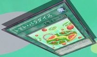TomatoParadise-JP-Anime-ZX
