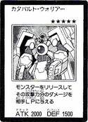 CatapultWarrior-JP-Manga-5D