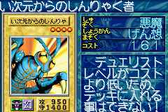 File:InvaderfromAnotherDimension-GB8-JP-VG.png