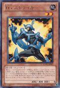 TGStriker-EXVC-JP-R