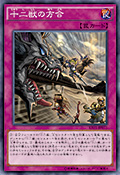 File:ZoodiacCombo-RATE-JP-OP.png