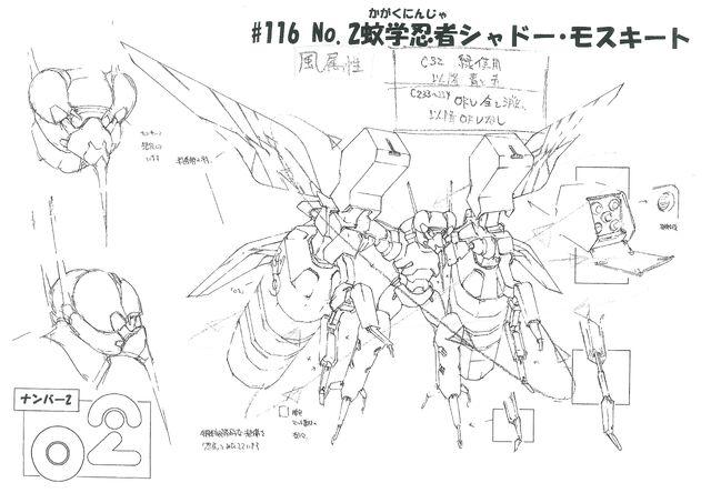 File:Number2NinjaShadowMosquito-JP-Anime-ZX-ConceptArt.jpg