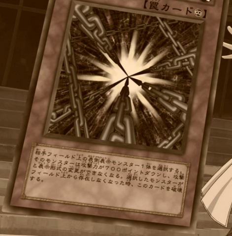 File:ShadowSpell-JP-Anime-5D.png